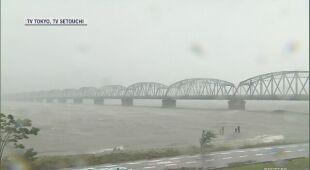 Tajfun Krosa dotarł do Japonii